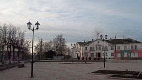 Central square of Kuvshinovo.JPG