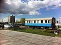 Cermodern museum ankara turkey - panoramio.jpg