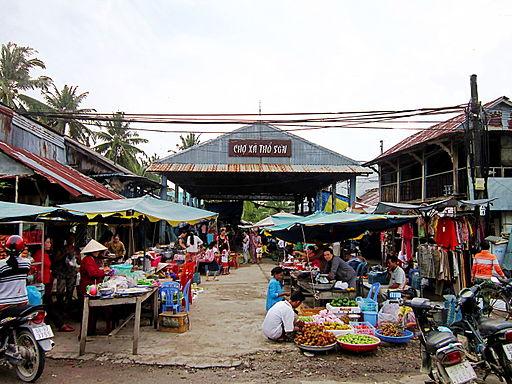 Chợ Thổ Sơn