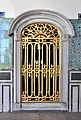 Chamber of the Holy Mantle in Topkapı Palace, Istanbul, Turkey 001.jpg
