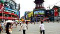 Changsha 005.jpg