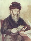 Moses Sofer