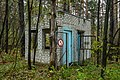 Chernobyl- Smaragd - Emerald, children's holiday camp (38774969312).jpg