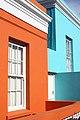 Chiappini street houses.jpg