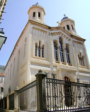 Church of the Holy Annunciation, Dubrovnik - Holy Annunciation Orthodox church