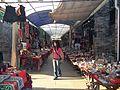 China - Xian 14 - market (135951673).jpg