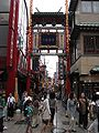 Chinatown in Yokohama 03.jpg