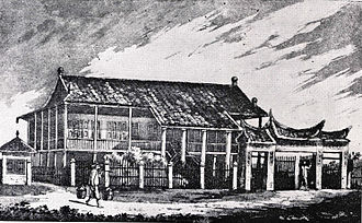 William Milne (missionary) - The Anglo-Chinese College in Malacca, Malaya (Malaysia) in 1834.