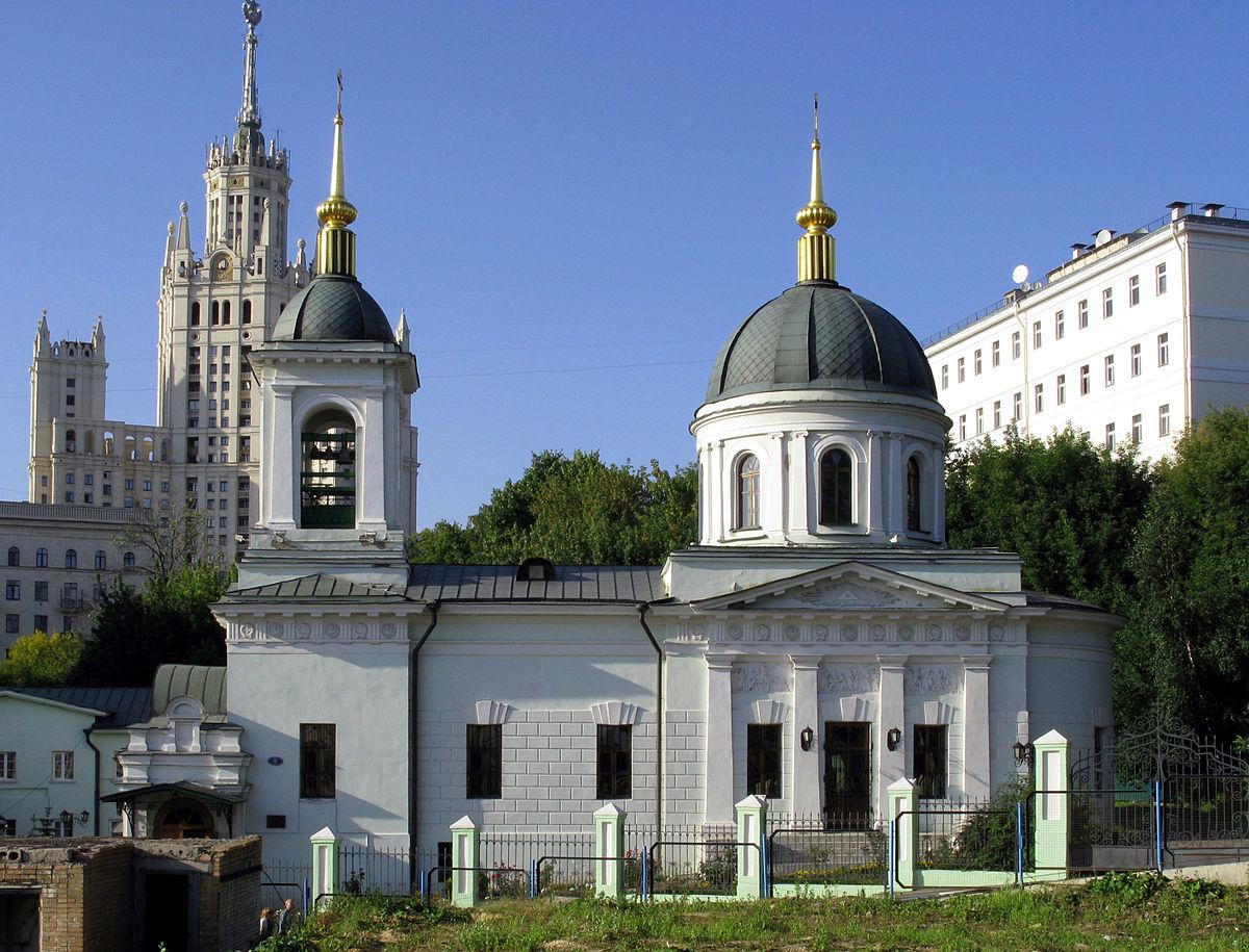 Питомники растений Москвы и Московской области