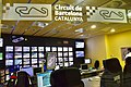 Circuit de Barcelona (Ank Kumar) 15.jpg