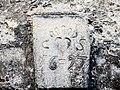 Clé de linteau, datée de 1697. Grandvillars.jpg