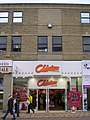 Clinton Cards - New Street - geograph.org.uk - 1700450.jpg