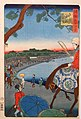 Coast at Takanawa in the Eastern Capital, from One Hundred Views of Famous Places in Various Provinces, Utagawa Hiroshige II, 1861, print - Jordan Schnitzer Museum of Art- Eugene, Oregon - DSC09400.jpg