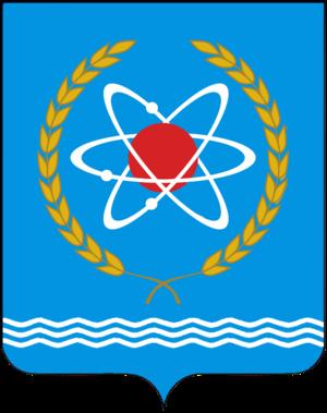 Agidel - Image: Coat of Arms of Agidel (Bashkortostan)