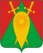 Coat of Arms of Gorny (Chita oblast).png
