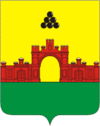 Coat of Arms of Krasnoarmeisk (Moscow oblast).png