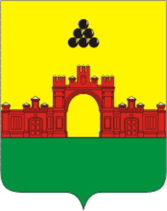 Krasnoarmeysk, Moscow Oblast - Image: Coat of Arms of Krasnoarmeisk (Moscow oblast)