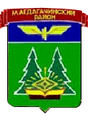 Coat of Arms of Magdagachinsky rayon (Amur oblast).png
