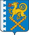 Coat of Arms of Novaya Lyalya (Sverdlovsk oblast).jpg