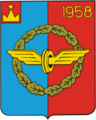 Coat of Arms of Ozherelye (Moscow oblast) (1989).png