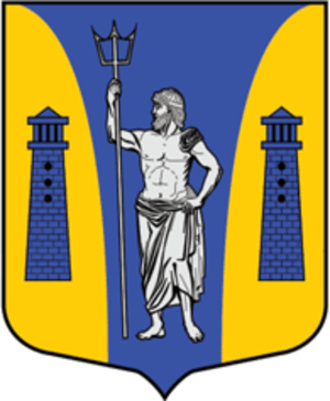 Vysotsk - Image: Coat of Arms of Vysotskoe GP
