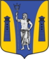 Coat of arms of Vysotsk