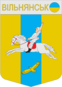 Coat of arms Vilnyansk.PNG
