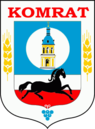 Coat of arms of Comrat.png