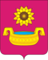 Coat of arms of Novoplatnirovskaya.png