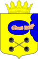 Coat of arms of Olonetcky rayon.png