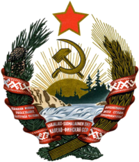 Coat of arms of the Karelo-Finnish SSR (1940-1956).png