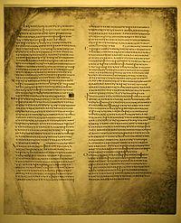 Codex Alexandrinus 088a - Ro 1,1 ff.jpg