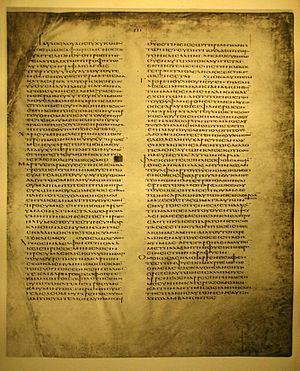Epistle to the Romans - The beginning of the Epistle in Codex Alexandrinus