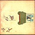 Codex Borbonicus (p. 25).jpg