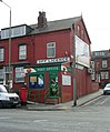 Compton Road Post Office - geograph.org.uk - 754507.jpg