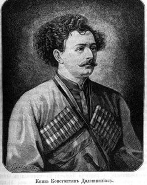 Principality of Svaneti - Constantine Dadeshkeliani, last Prince of Svaneti.