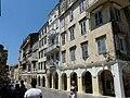 Corfu town 85.JPG