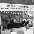Cornerstone laying ceremony for the third furnace of Nesher cement factory. 1959 (id.27590164).jpg