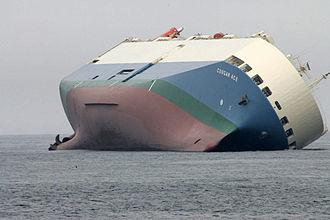 MV Cougar Ace - Image: Cougar Ace on side (starboard side)