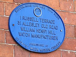 Photo of William Henry Hill blue plaque