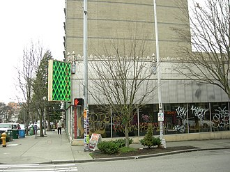Crocodile Cafe - Image: Crocodile Cafe 02