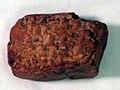 Cuneiform tablet- fragment of an account record (?) MET vs86 11 467a.jpg