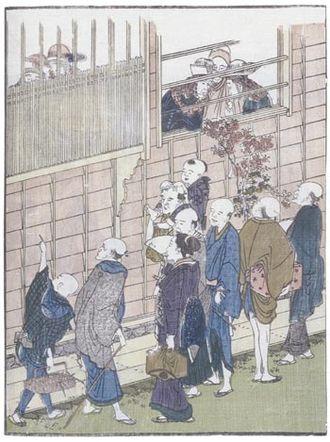 Japan–Netherlands relations - Curious Japanese watching Dutchmen in the Nagasakiya in Edo.