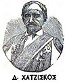 D. Chatziskos.JPG