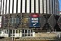 DD-Rundkino-Fries.jpg