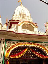 Daksheshwar Mahadev temple, Kankhal3.JPG