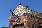 Daylesford Farmers Arms Hotel 005.JPG
