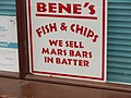 Deep-fried Mars bar advert.jpg