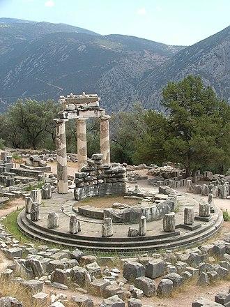 Tholos (architecture) - Image: Delphi tholos cazzul