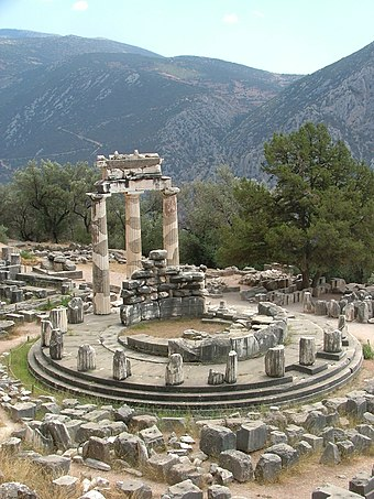 The Tholos at the base of Mount Parnassus: 3 of 20 Doric columns. Delphi tholos cazzul.JPG